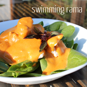 swimming rama