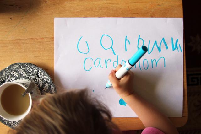 kid spelling cardamom